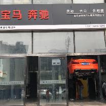 北京瑞思帅客汽车配件销售有限公司