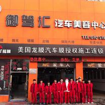 中天盈澤(北京)科技有限公司